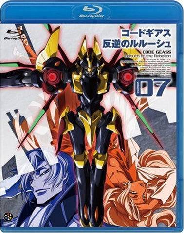 Image for Code Geass - Lelouch Of The Rebellion Vol.7