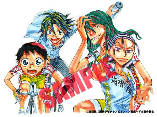 Image 3 for Yowamushi Pedal Vol.1