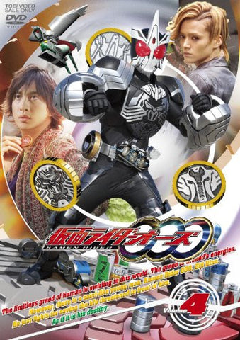 Image for Kamen Rider Ooo Vol.4