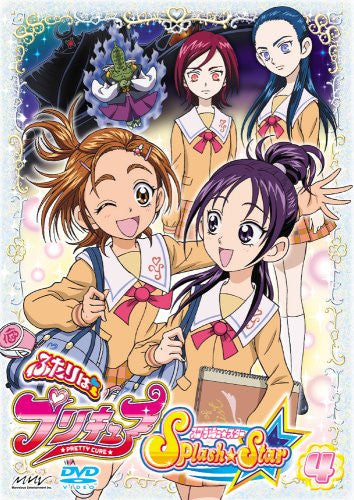 Image 1 for Futari Wa Pre Cure Splash Star Vol.4