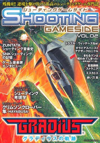 Image for Shooting Gameside Magazine Vol.2   Game Guide