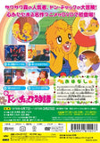 Thumbnail 2 for Shin Don Chuck Monogatari Vol.24