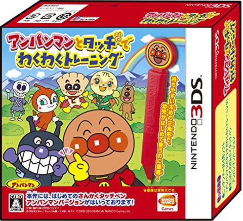 Image for Anpanman to Touch de Wakuwaku Training