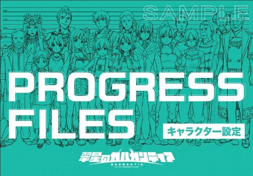 Image 2 for Gargantia On The Verdurous Planet   Progress Files
