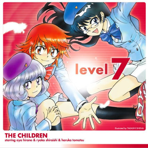 level 7 / The Children