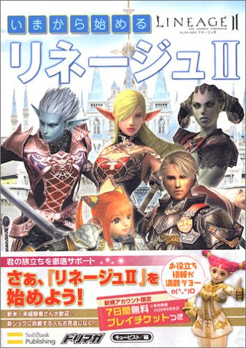 Image 1 for Ima Kara Hajimeru Lineage Ii Starter Book / Windows