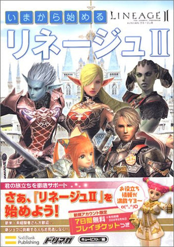 Image for Ima Kara Hajimeru Lineage Ii Starter Book / Windows