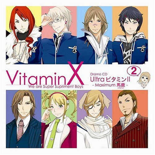 "Image 1 for VitaminX Drama CD ""Ultra Vitamin II"" - Maximum Vitamin -"