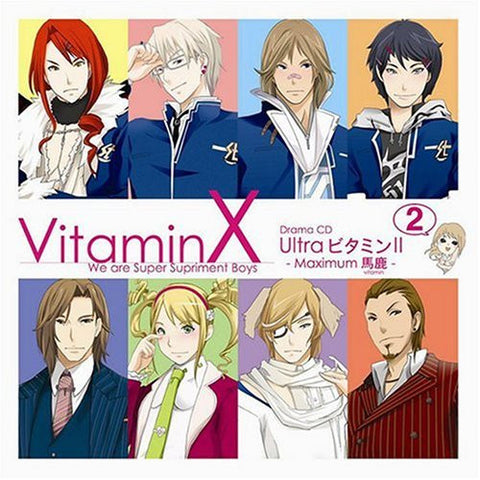 "Image for VitaminX Drama CD ""Ultra Vitamin II"" - Maximum Vitamin -"