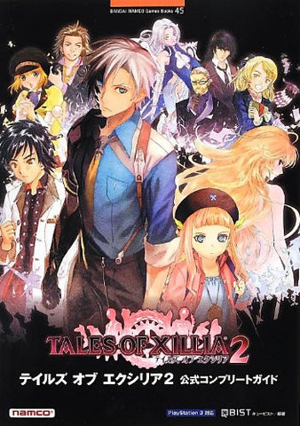 Tales Of Xillia 2 Official Complete Guide
