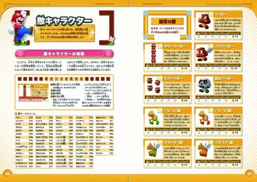 Image 7 for New Super Mario Bros. 2 Perfect Guide Book / 3 Ds