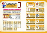 New Super Mario Bros. 2 Perfect Guide Book / 3 Ds - 7