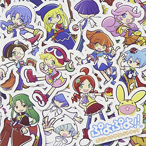 Image 1 for Puyo Puyo!! 20th Anniversary Original Soundtrack