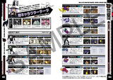 Thumbnail 5 for Soul Eater: Monotone Princess Official Complete Guide