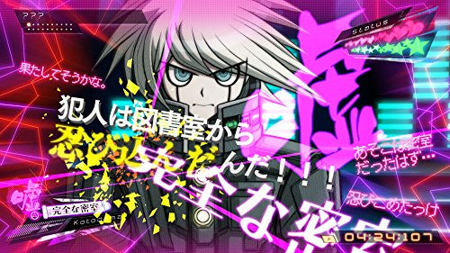 Image 4 for New Danganronpa V3 Minna no Koroshiai Shin Gakki [Limited Edition]