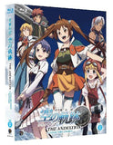 Thumbnail 1 for Eiyu Densetsu Sora No Kiseki Vol.1 Collector's Edition [Limited Edition]