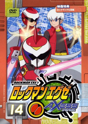 Image 1 for Rockman Exe Access Vol.14