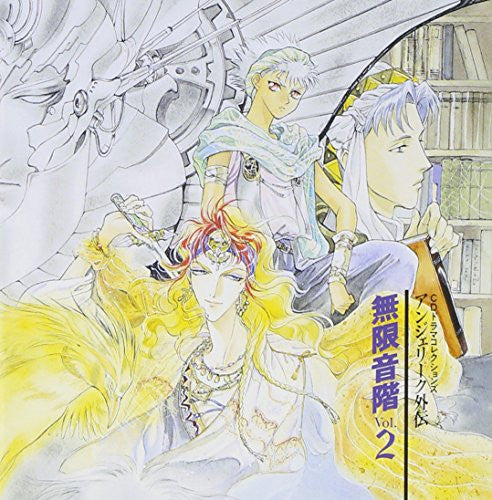 Image 1 for CD Drama Collections Angelique Gaiden ~Mugen Onkai~ Vol.2
