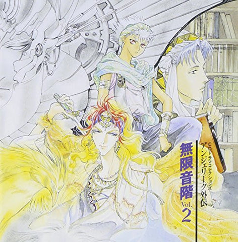 Image for CD Drama Collections Angelique Gaiden ~Mugen Onkai~ Vol.2