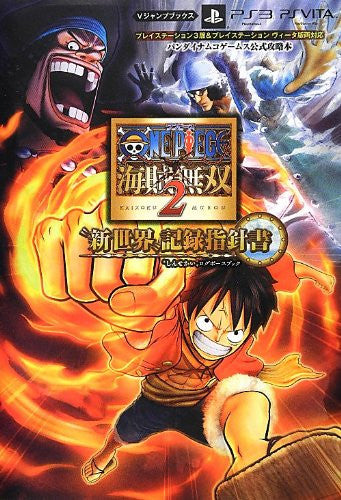 Image 1 for One Piece Pirate Warriors 2 Strategy Guide Book W/Extra / Ps3 / Ps Vita