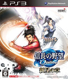 Thumbnail 1 for Nobunaga no Yabou Online: Shinsei no Shou