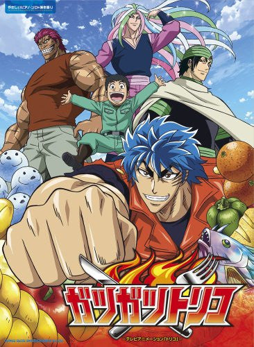 Image 1 for Toriko   Easy Piano Solo Score