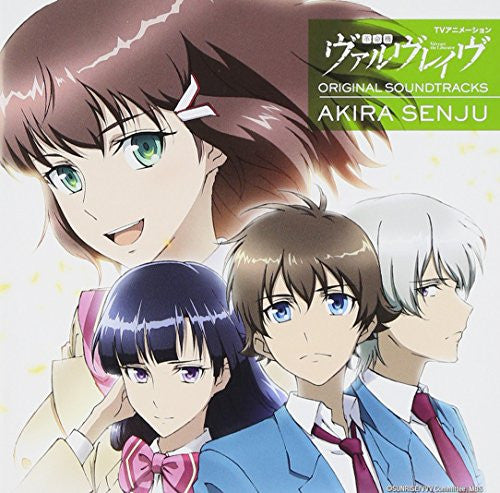 Image 1 for Valvrave the Liberator Original Soundtracks