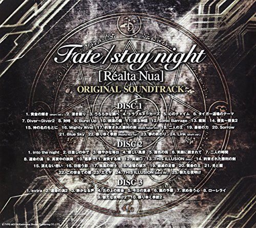 Image 2 for Fate/stay night [Réalta Nua] Original Soundtrack [Limited Edition]