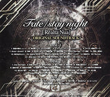 Thumbnail 2 for Fate/stay night [Réalta Nua] Original Soundtrack [Limited Edition]