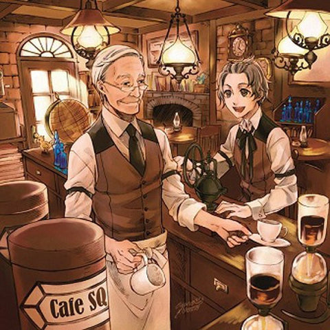 Image for Cafe SQ