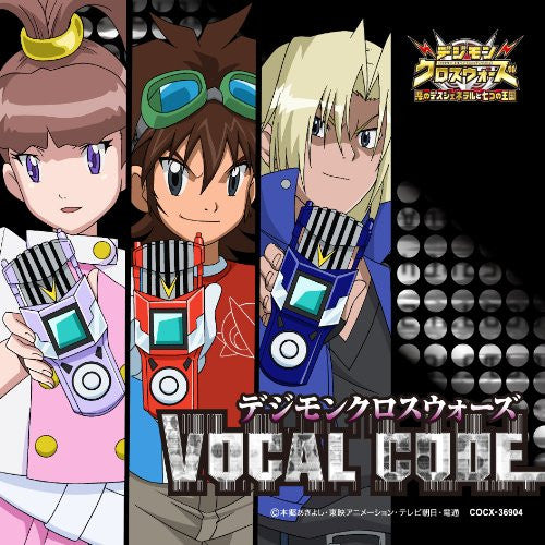 Image 1 for Digimon Xros Wars Vocal Code