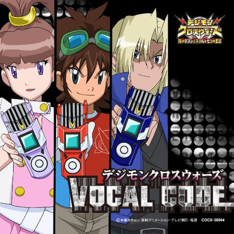 Image for Digimon Xros Wars Vocal Code