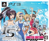 Thumbnail 1 for Infinite Stratos 2: Ignition Hearts [Limited Edition]