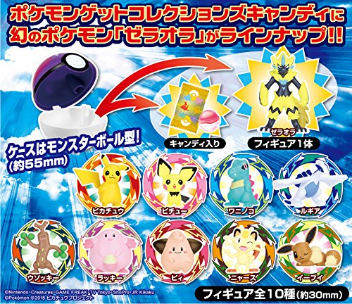 Gekijouban Pocket Monsters Minna no Monogatari - Pikachu - Candy Toy - Pokémon Get Collections Candy - Pokémon Get Collections Candy Minna no Monogatari (Takara Tomy A.R.T.S)