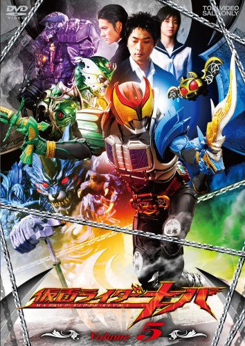 Image 1 for Kamen Rider Kiva Vol.5