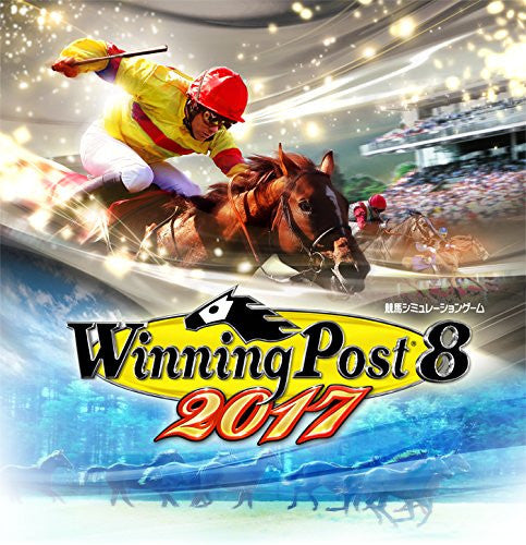 Image 1 for Winning Post 8 2017
