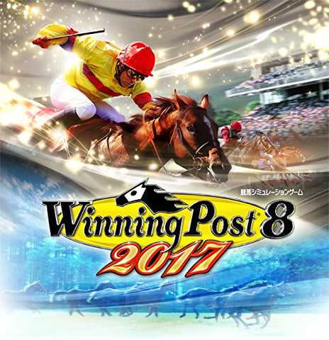 Image for Winning Post 8 2017