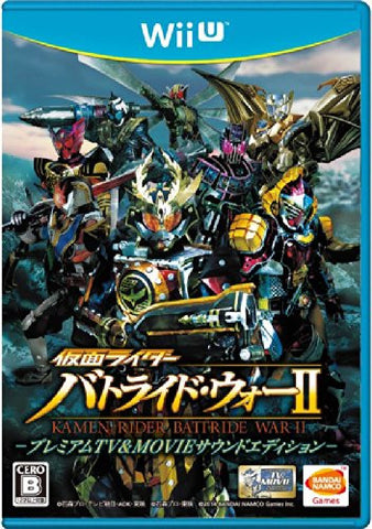 Kamen Rider Battride War II [Premium TV & Movie Sound Edition]