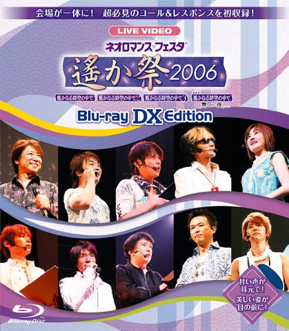 Image for Live Video Neo Romance Festa - Harukasai 2006