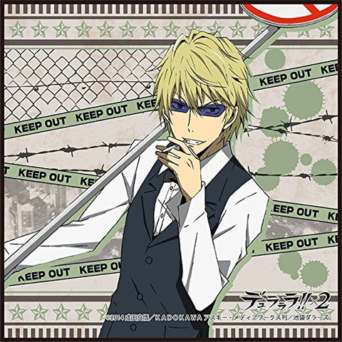 Image for Durarara!!x2 - Heiwajima Shizuo - Towel - Mini Towel (Broccoli)