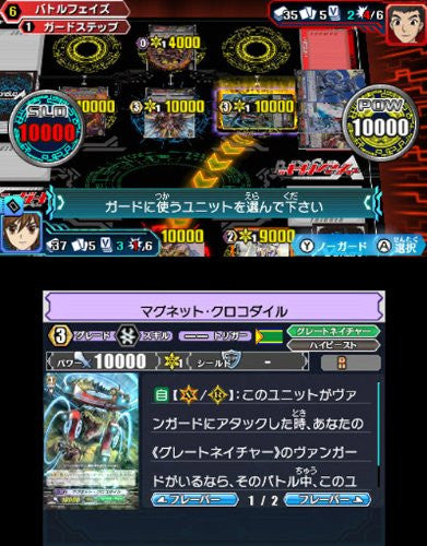 Cardfight!! Vanguard Lock On Victory!!