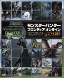 Thumbnail 1 for Monster Hunter Frontier Online Hunting Guide