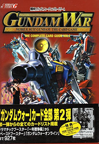 Image 1 for Gundam Trading Card Game Gundam War Complete Guide Book #2
