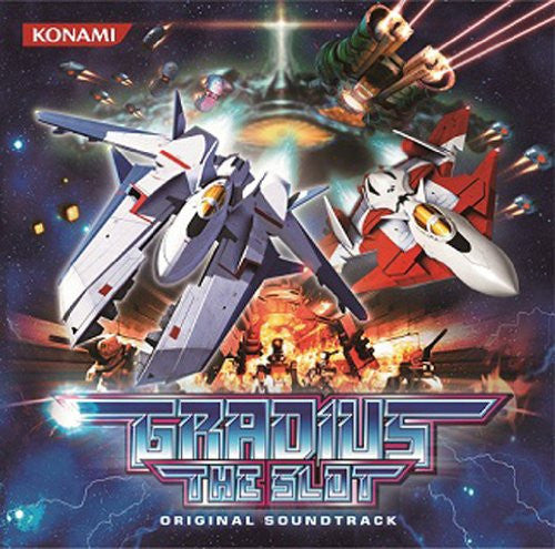 Image 1 for GRADIUS THE SLOT ORIGINAL SOUNDTRACK
