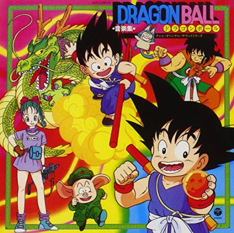 Image for Dragon Ball Music Collection TV Original Soundtrack