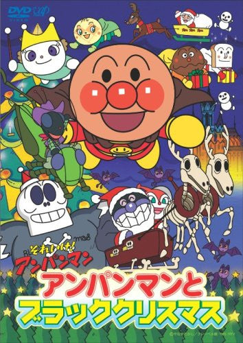 Image 1 for Soreike! Anpanman Anpanman To Black Christmas