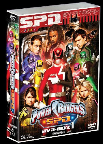 Image 2 for Power Rangers S.P.D. DVD Box 1
