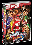 Thumbnail 2 for Power Rangers S.P.D. DVD Box 1