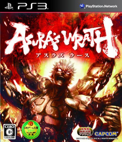 Image for Asura's Wrath