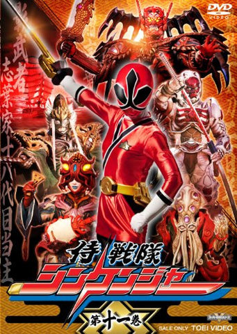 Image for Samurai Sentai Shinkenger Vol.11